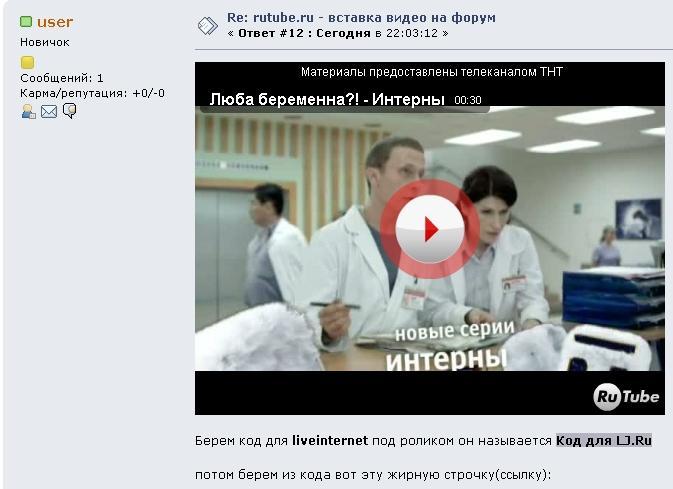 Видео с Rutube.ru на Smf
