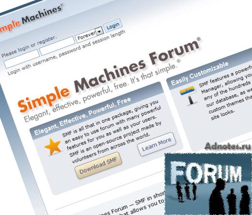 SMF: Вывод последних постов вверху форума