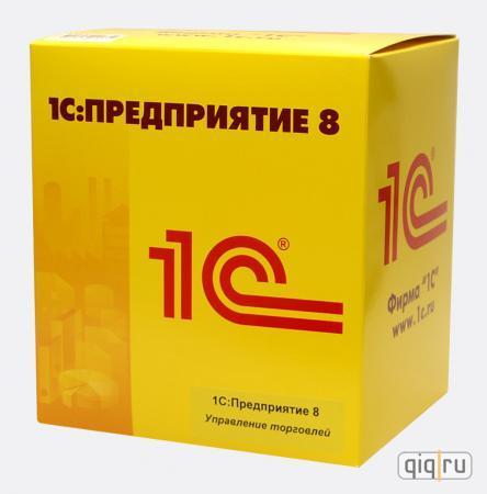 1С Предприятие: Выбор FTP сервера для обмена распределенных баз