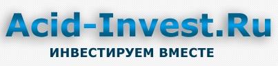 Блог Инвестора Acid`a